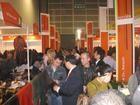 2010第十二届成都国际制鞋制革材料及设备展览会