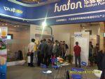2012第十四届中国济南国际建筑节能及新型建材展览会