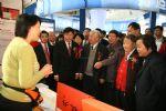 2011第六届中国民营企业科技产品博览会