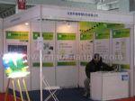2012年第八届北京国际LED展览会(京贸联)