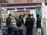 2012第二届北京国际珠宝首饰展览会