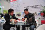 2014第十届中国(天津)国际机床展览会