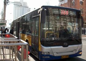 国家会议中心公交车站