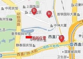 国家会议中心路线图