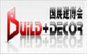 北京泰格尔展览有限公司