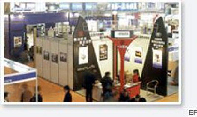 中国国际展览中心(老馆)场馆图