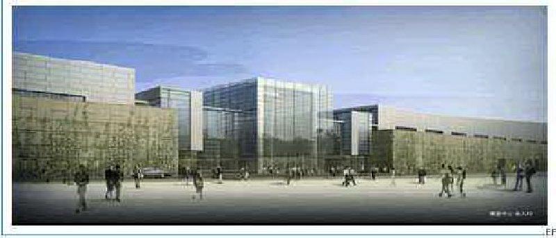 中国国际展览中心(新馆)外观图