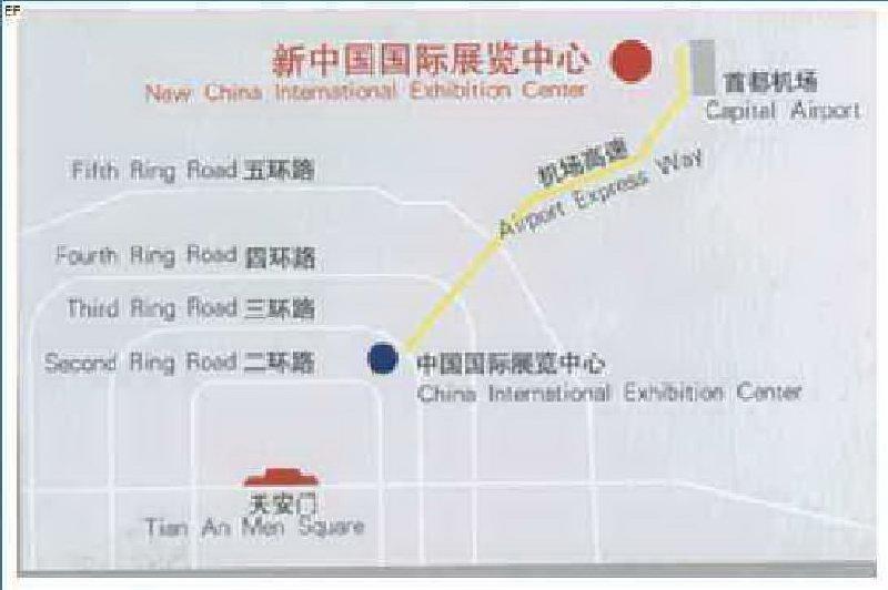 中国国际展览中心(新馆)交通图