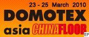 2010第十二届中国国际地面材料及铺装技术展览会