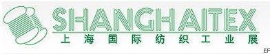2011第十五届上海国际纺织工业展览会