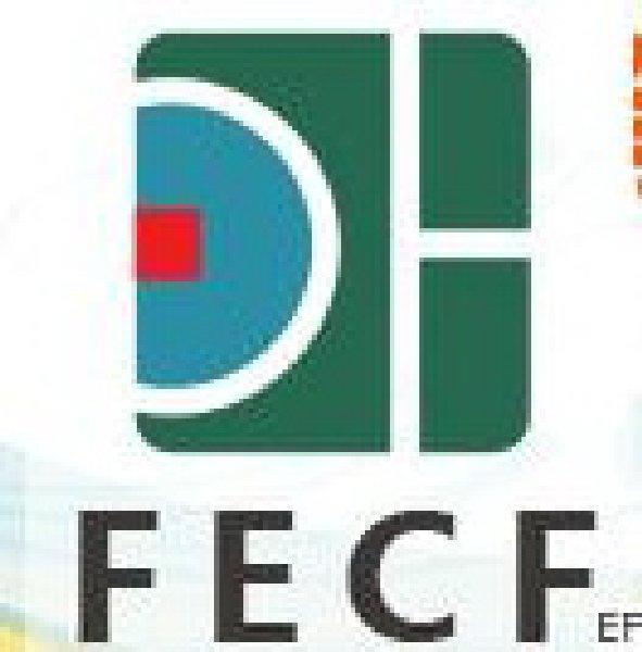 第二届广东外商投资企业产品(内销)博览会