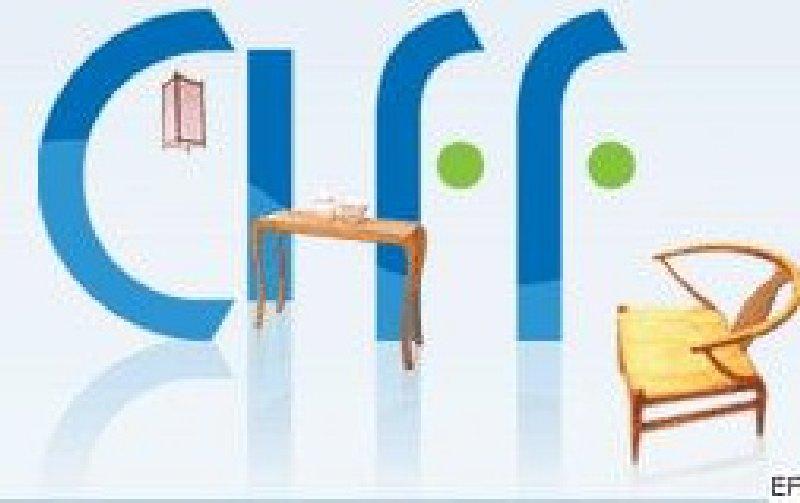 2011第二十七届中国广州国际家具博览会<br>民用家具展