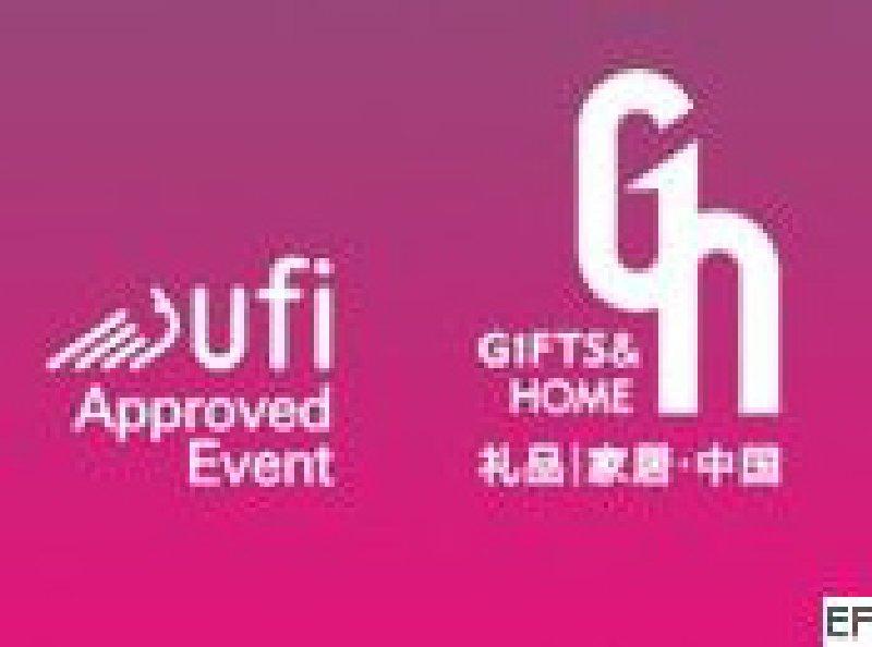 2010第十八届中国(深圳)国际玩具及礼品展览会