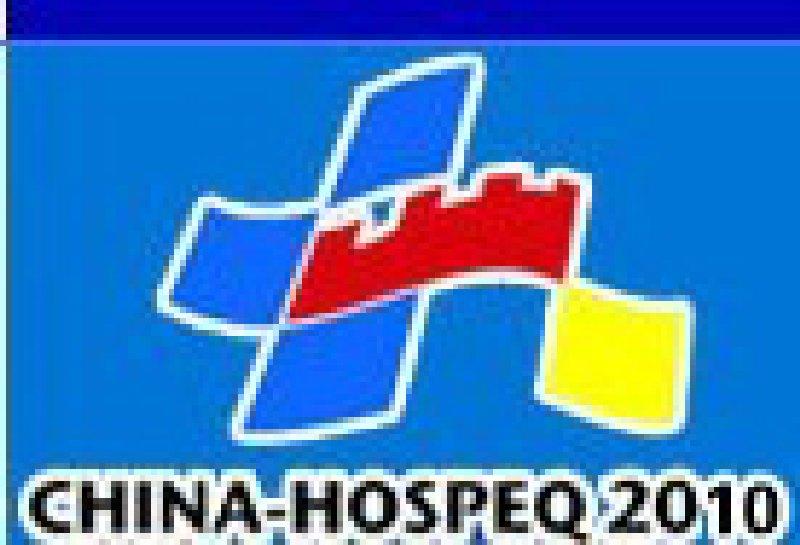 2010第十九届中国国际医用仪器设备展览会暨技术交流会