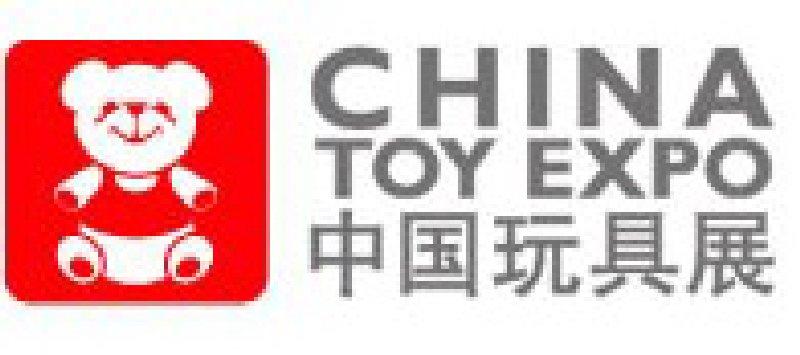 2010第9届中国国际玩具、模型及婴儿用品展览会