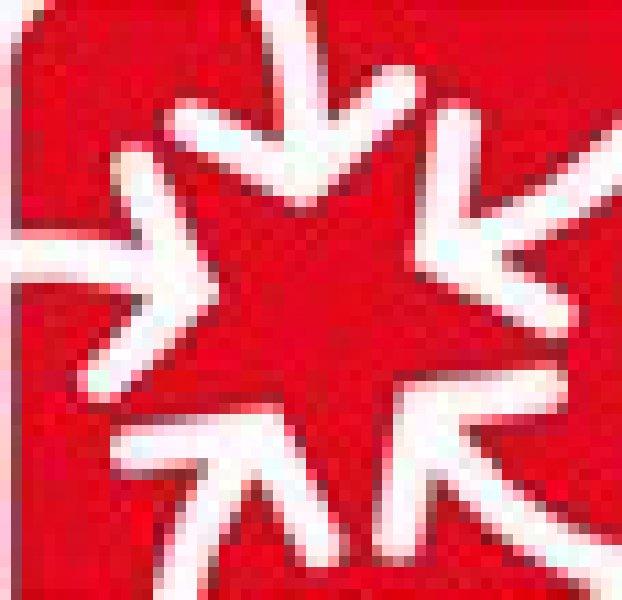 2011中国国际视听集成设备与技术展览会
