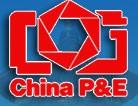 2011第十四届中国国际照相机械影像器材与技术博览会
