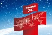 2011第二十三届国际医疗仪器设备展览会