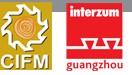 2011第26届中国广州国际木工机械、家具配料展览会