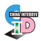 2011第十一届中国国际染料工业展览会暨有机颜料、纺织化学展览会