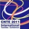 2011第十届南京国际纺织品面料、辅料博览会