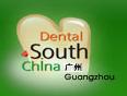 2011年第十六届华南国际口腔展