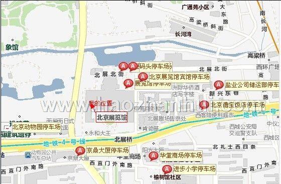 分别为:北京动物园停车场