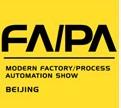 2011国际现代工厂过程自动化技术与装备188bet.com