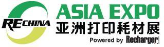 2011年第8届亚洲打印耗材展