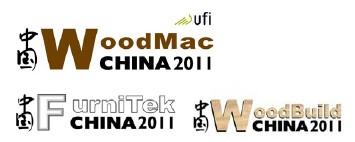 2011第十一届中国国际林业、木工机械与供应展览