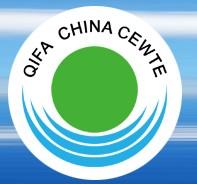 2011第十二届(春季)中国国际给排水水处理展览会