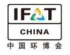 IFATCHINA+EPTEE+CWS2011(第十二届)中国国际环保、废弃物及资源利用188bet.com