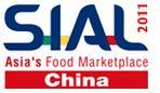SIAL China 2011第十二届中国国际食品和饮料展览会