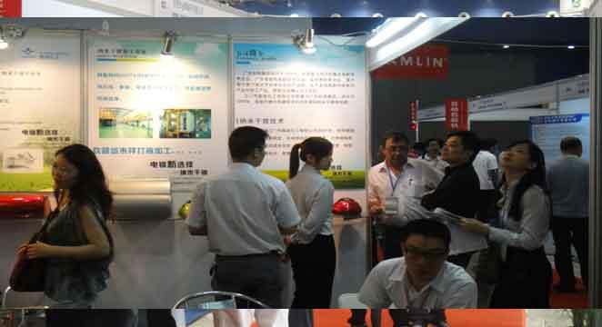2012广东国际家电配件采购博览会