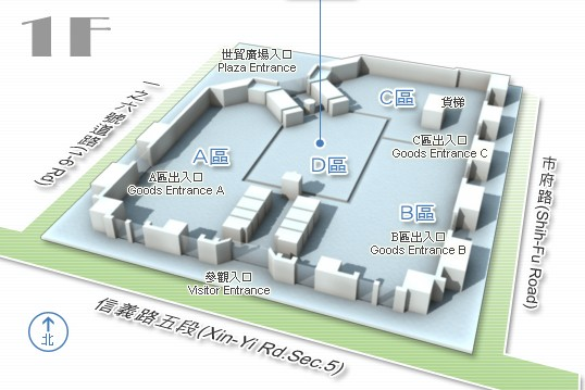 台北世界贸易中心场馆图