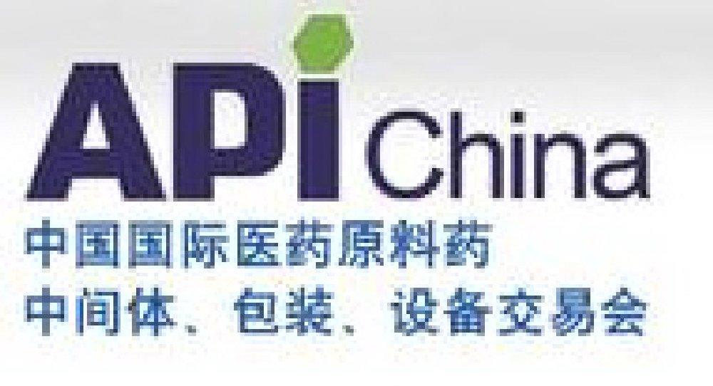 2011第66届中国国际医药原料药、中间体、包装、设备交易会