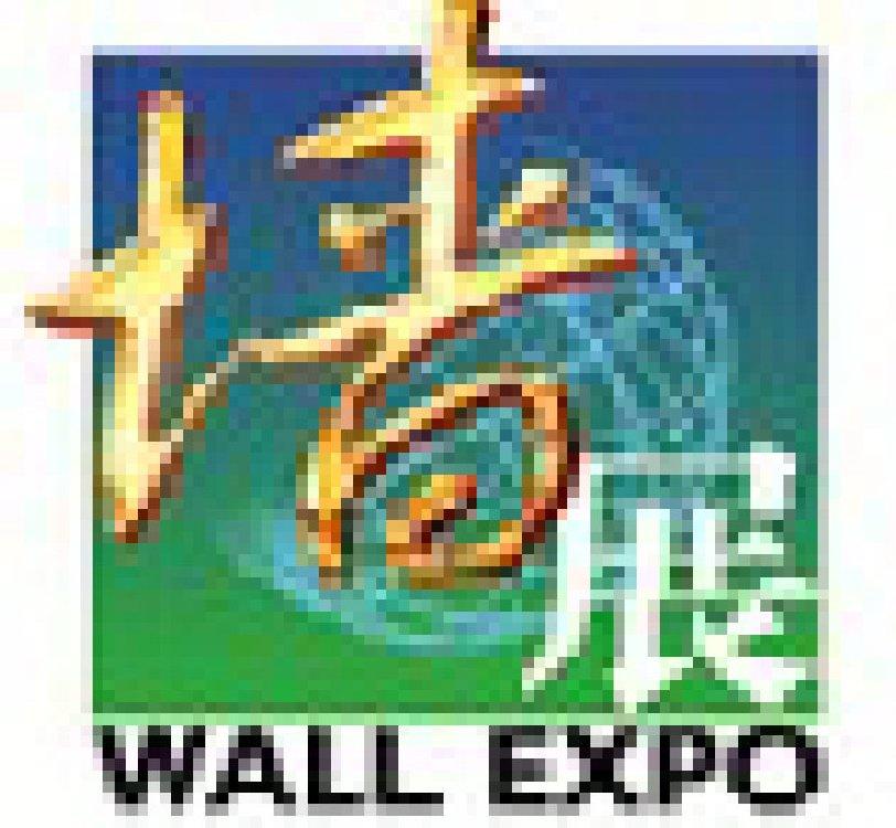2011第五届中国国际墙材展览会