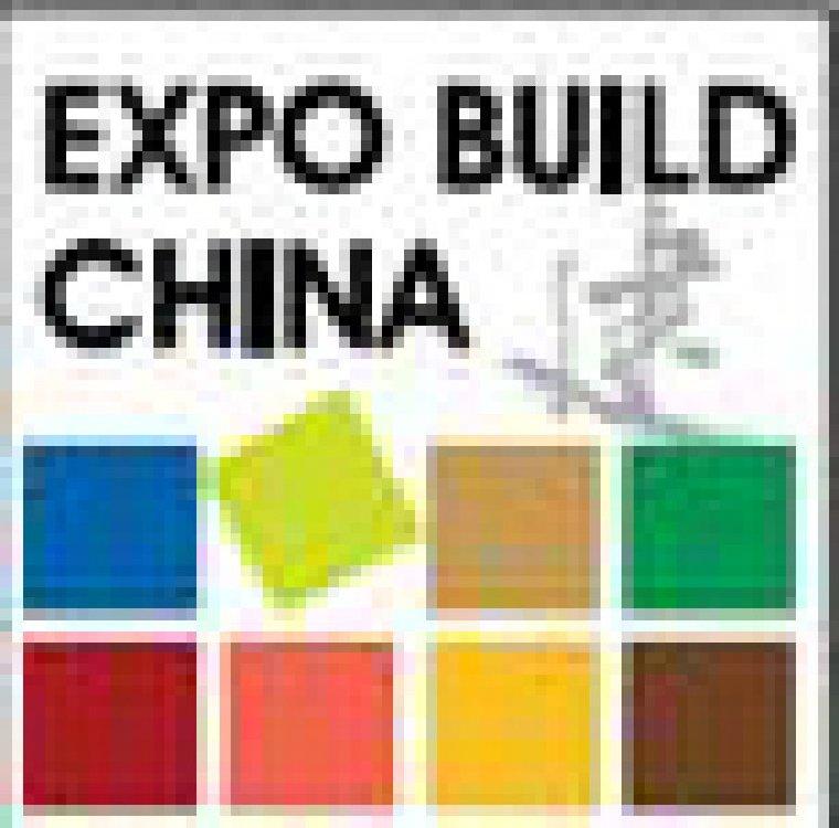 2011第十九届中国国际建筑装饰展览会