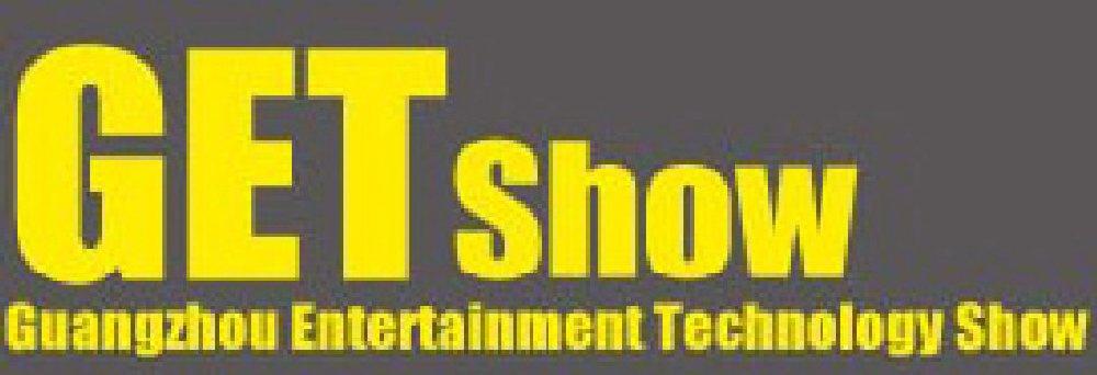 2011广州演艺设备、智能声光产品技术展览会