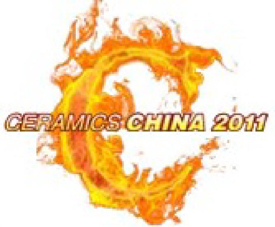 2011第二十五届中国国际陶瓷工业展览会