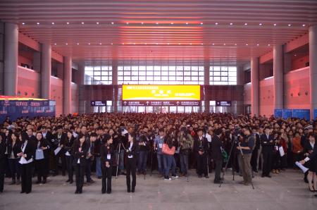 2014中国(西部)国际矿业及矿山装备展览会