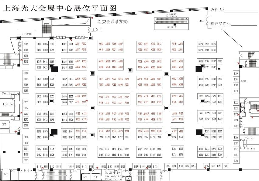 2013(上海)第十届投资理财金融博览会