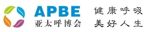 2015亚太(广州) 健康呼吸博览会