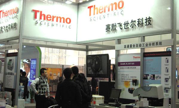 2014第七届华中武汉科学仪器及实验室装备展览会