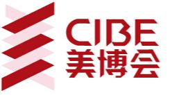 2017第47届中国(广州)国际美博会