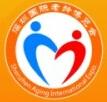 2017第二届深圳国际老龄博览会