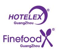 2018广州国际酒店用品及餐饮展览会