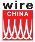2018第八届中国国际线缆及线材展览会
