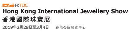 2019第36届香港国际珠宝展