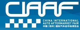 2019第十六届中国(郑州)国际汽车后市场博览会